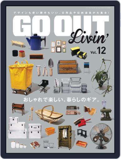 別冊GO OUT (Digital) May 30th, 2018 Issue Cover