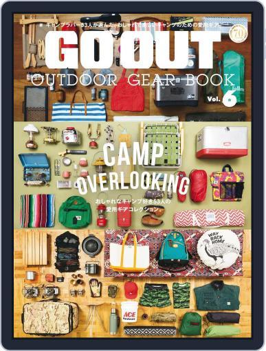 別冊GO OUT (Digital) November 20th, 2017 Issue Cover