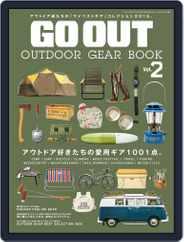 別冊GO OUT (Digital) Subscription May 3rd, 2015 Issue