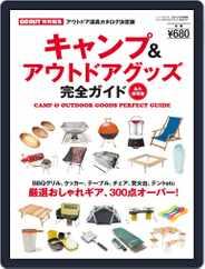 別冊GO OUT (Digital) Subscription September 1st, 2013 Issue