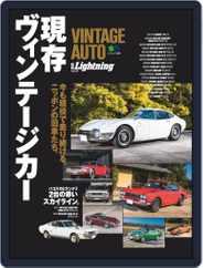 別冊Lightning  (別冊ライトニング) (Digital) Subscription January 24th, 2020 Issue