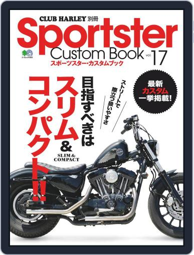 Sportster Custom Book スポーツスター・カスタムブック (Digital) May 28th, 2019 Issue Cover