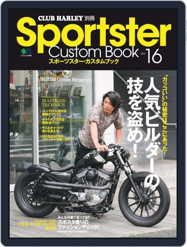 Sportster Custom Book スポーツスター・カスタムブック (Digital) June 8th, 2018 Issue Cover