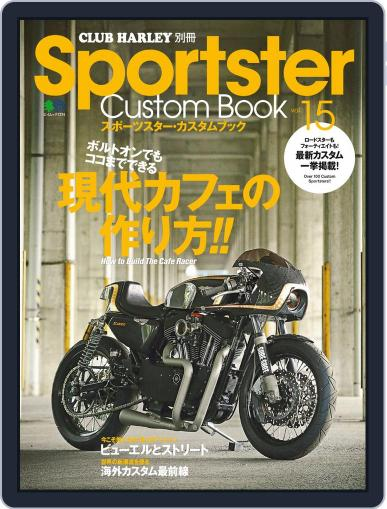Sportster Custom Book スポーツスター・カスタムブック (Digital) June 22nd, 2017 Issue Cover