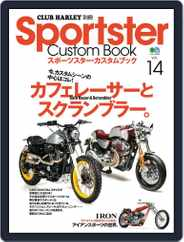 Sportster Custom Book スポーツスター・カスタムブック (Digital) Subscription February 18th, 2017 Issue