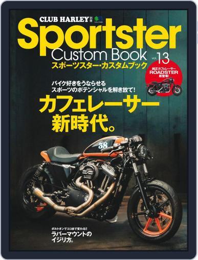 Sportster Custom Book スポーツスター・カスタムブック (Digital) June 15th, 2016 Issue Cover