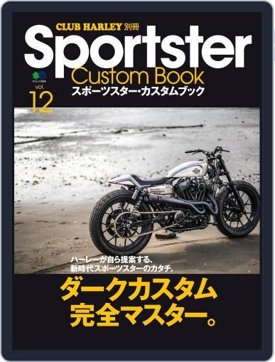 Sportster Custom Book スポーツスター・カスタムブック (Digital) December 27th, 2015 Issue Cover