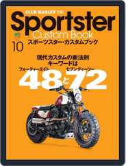Sportster Custom Book スポーツスター・カスタムブック (Digital) Subscription September 1st, 2015 Issue