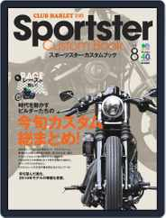 Sportster Custom Book スポーツスター・カスタムブック (Digital) Subscription August 28th, 2015 Issue