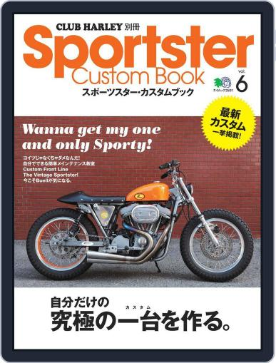 Sportster Custom Book スポーツスター・カスタムブック (Digital) August 23rd, 2015 Issue Cover