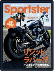 Sportster Custom Book スポーツスター・カスタムブック (Digital) Subscription July 30th, 2012 Issue