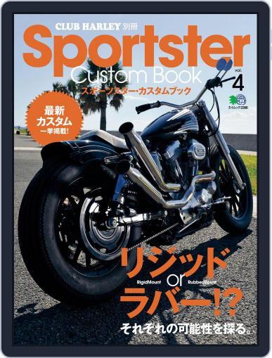 Sportster Custom Book スポーツスター・カスタムブック (Digital) July 30th, 2012 Issue Cover