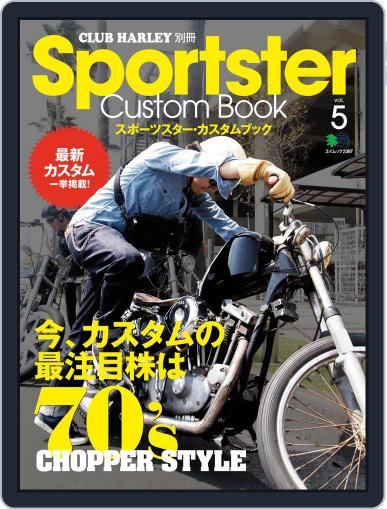 Sportster Custom Book スポーツスター・カスタムブック (Digital) June 13th, 2012 Issue Cover