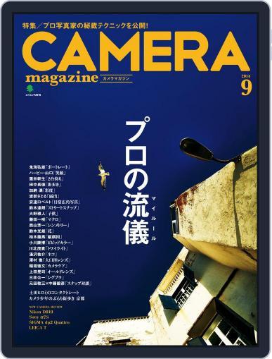 Camera Magazine カメラマガジン (Digital) August 25th, 2014 Issue Cover