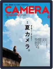 Camera Magazine カメラマガジン (Digital) Subscription July 21st, 2014 Issue