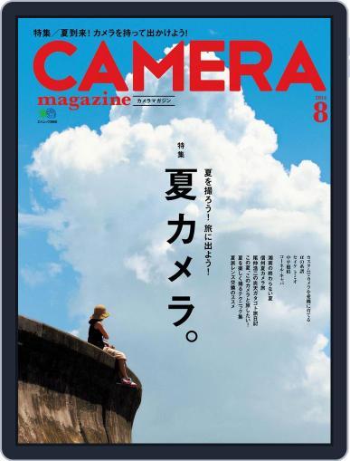 Camera Magazine カメラマガジン (Digital) July 21st, 2014 Issue Cover
