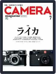 Camera Magazine カメラマガジン (Digital) Subscription June 24th, 2014 Issue