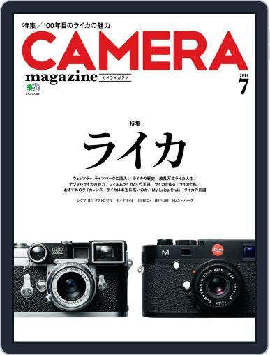 Camera Magazine カメラマガジン (Digital) June 24th, 2014 Issue Cover