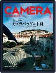Camera Magazine カメラマガジン (Digital) Subscription April 25th, 2014 Issue