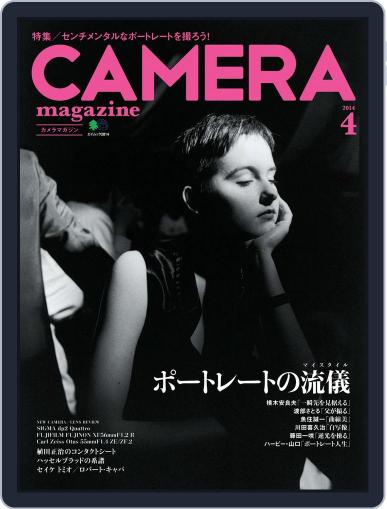 Camera Magazine カメラマガジン (Digital) April 2nd, 2014 Issue Cover