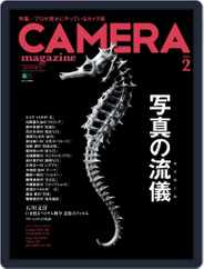 Camera Magazine カメラマガジン (Digital) Subscription January 30th, 2014 Issue