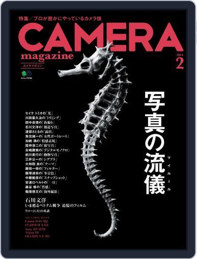 Camera Magazine カメラマガジン (Digital) January 30th, 2014 Issue Cover
