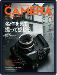 Camera Magazine カメラマガジン (Digital) Subscription December 23rd, 2013 Issue