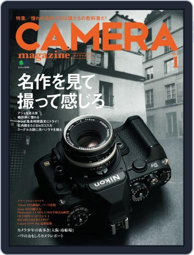 Camera Magazine カメラマガジン (Digital) December 23rd, 2013 Issue Cover