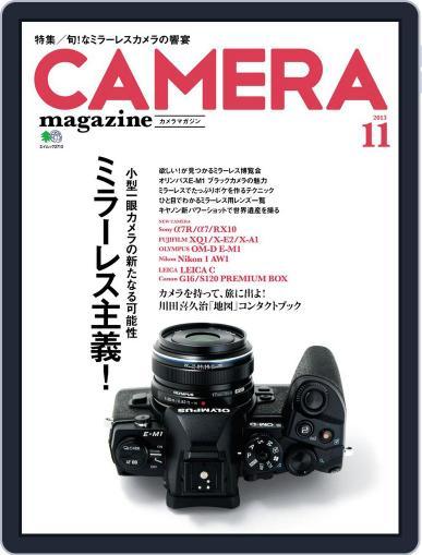 Camera Magazine カメラマガジン (Digital) October 30th, 2013 Issue Cover