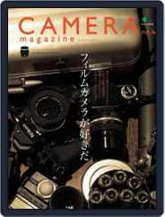 Camera Magazine カメラマガジン (Digital) Subscription January 7th, 2013 Issue