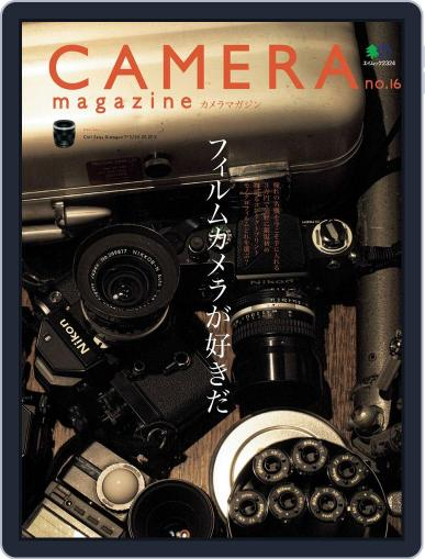 Camera Magazine カメラマガジン (Digital) January 7th, 2013 Issue Cover