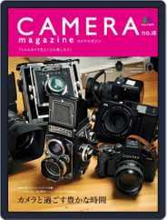 Camera Magazine カメラマガジン (Digital) Subscription October 29th, 2012 Issue