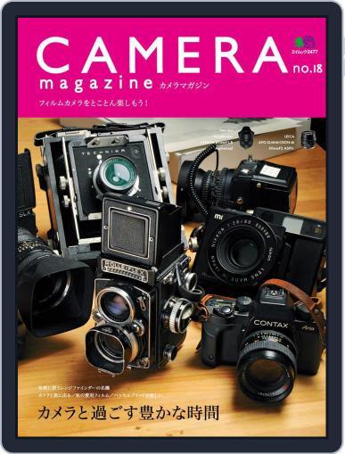 Camera Magazine カメラマガジン (Digital) October 29th, 2012 Issue Cover