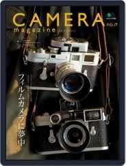 Camera Magazine カメラマガジン (Digital) Subscription September 24th, 2012 Issue