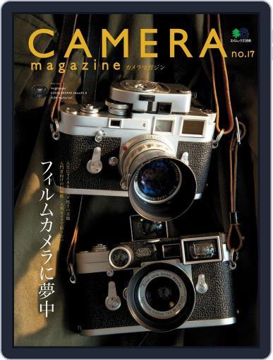 Camera Magazine カメラマガジン (Digital) September 24th, 2012 Issue Cover