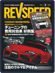 REV SPEED (Digital) Subscription January 27th, 2020 Issue