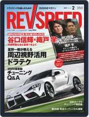 REV SPEED (Digital) Subscription December 27th, 2019 Issue