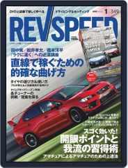 REV SPEED (Digital) Subscription November 27th, 2019 Issue