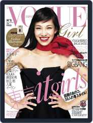 VOGUE girl (Digital) Subscription November 22nd, 2013 Issue