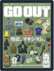 GO OUT (Digital) Subscription March 27th, 2020 Issue