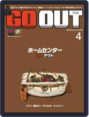 GO OUT (Digital) Subscription February 27th, 2020 Issue