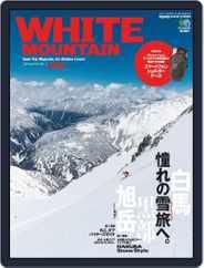 エイ出版社のアウトドアムック (Digital) Subscription November 29th, 2019 Issue