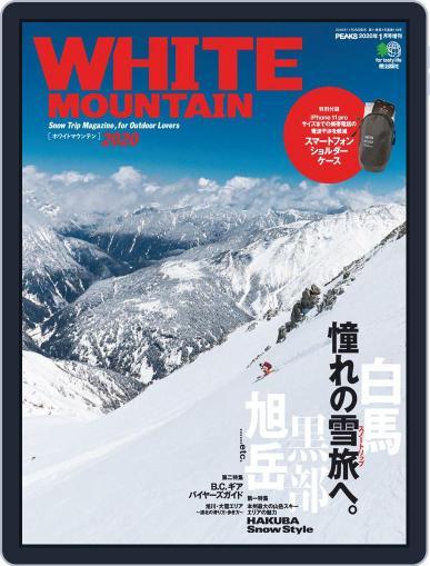 エイ出版社のアウトドアムック (Digital) November 29th, 2019 Issue Cover
