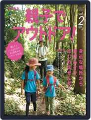 エイ出版社のアウトドアムック (Digital) Subscription September 19th, 2016 Issue