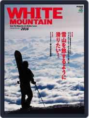 エイ出版社のアウトドアムック (Digital) Subscription January 14th, 2016 Issue