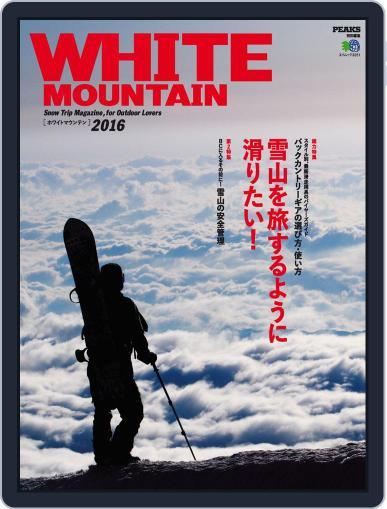 エイ出版社のアウトドアムック (Digital) January 14th, 2016 Issue Cover
