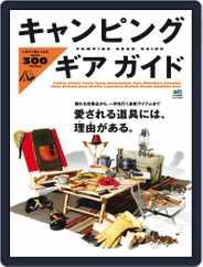 エイ出版社のアウトドアムック (Digital) Subscription December 2nd, 2015 Issue