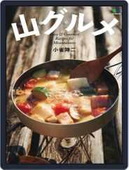 エイ出版社のアウトドアムック (Digital) Subscription December 10th, 2014 Issue