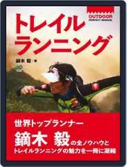 エイ出版社のアウトドアムック (Digital) Subscription November 7th, 2014 Issue