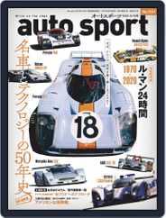 auto sport オートスポーツ (Digital) Subscription June 10th, 2020 Issue